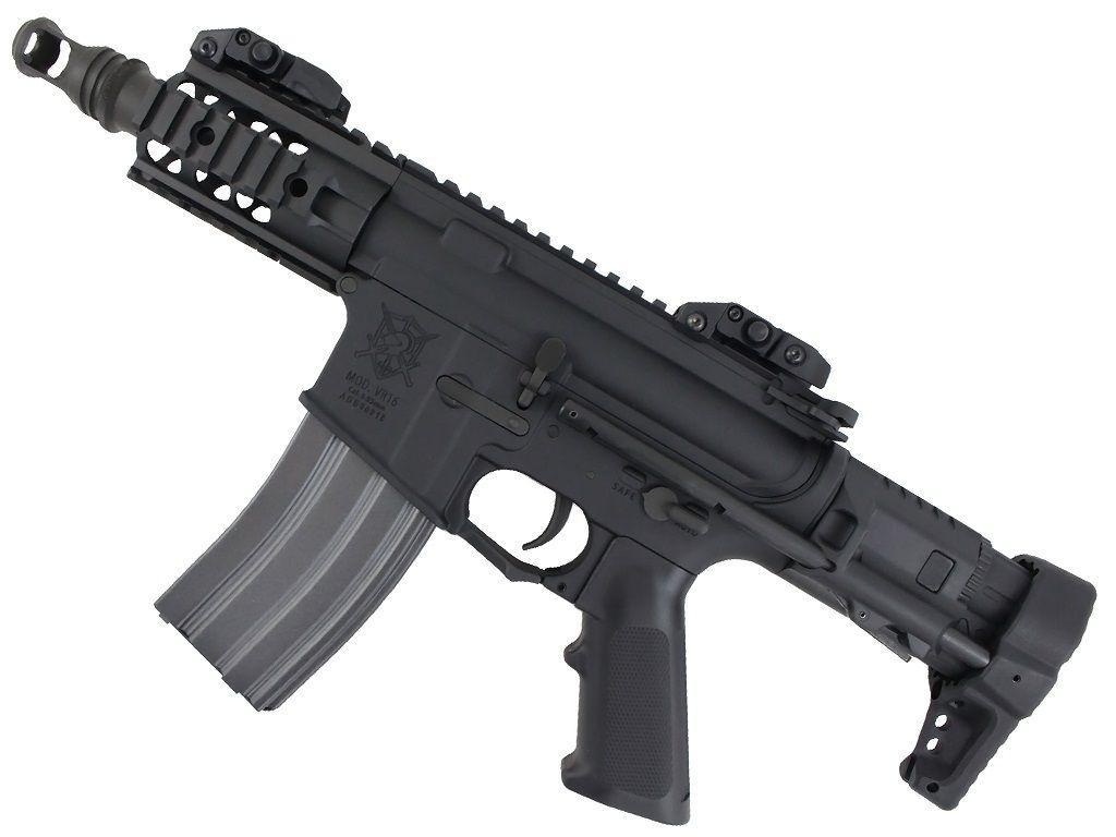 VFC VR16 Stinger II PDW AEG Airsoft Rifle
