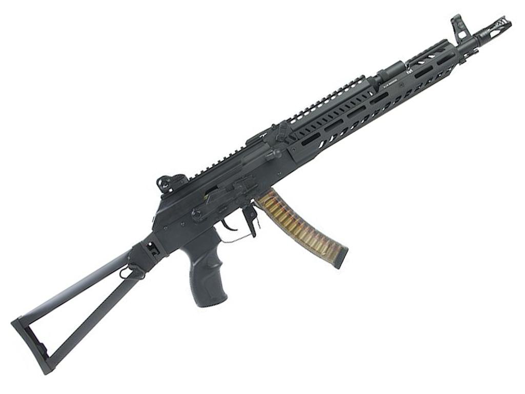 G&G PRK9L Airsoft Rifle