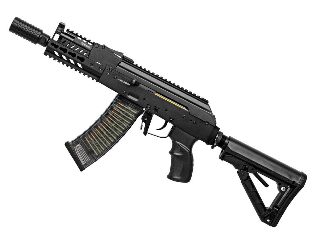 G&G Armament RK74-CQB Electric Airsoft Rifle
