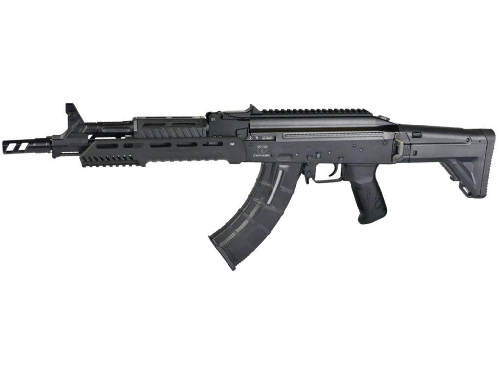 CXP-ARK - Airsoft Rifle