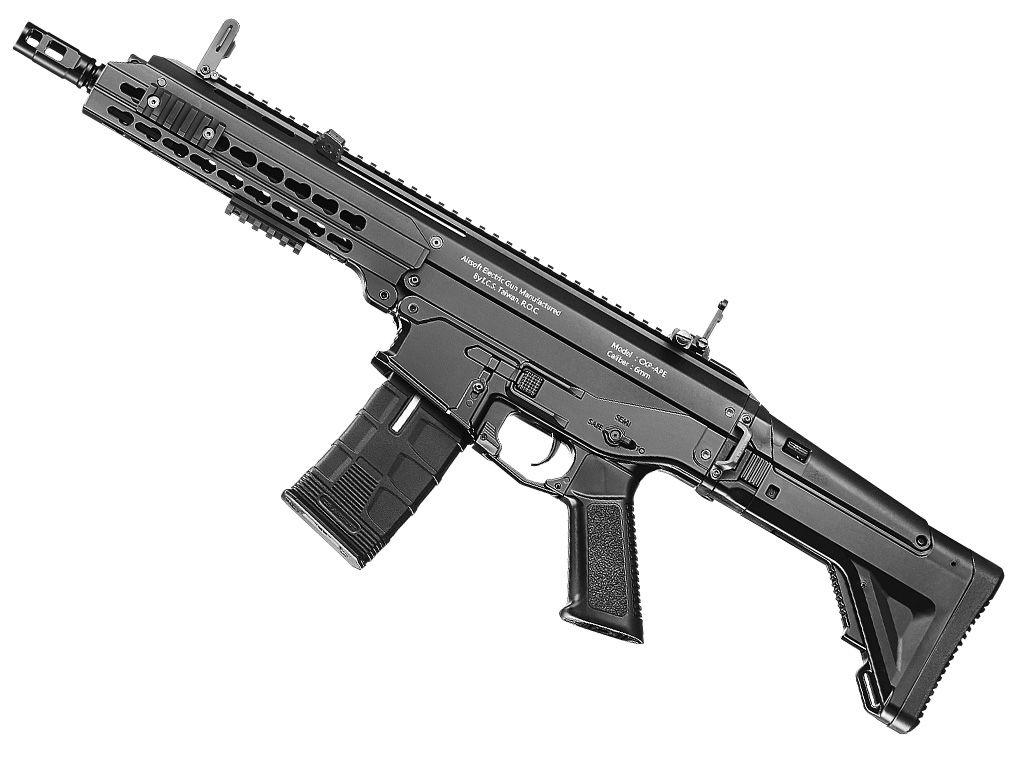 CXP-APE R SF1 Stock (Long Barrel) - Airsoft Rifle