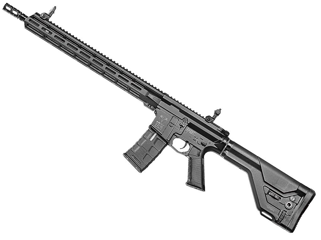 ICS CXP-MMR DMR UKSR Stock - Airsoft Rifle