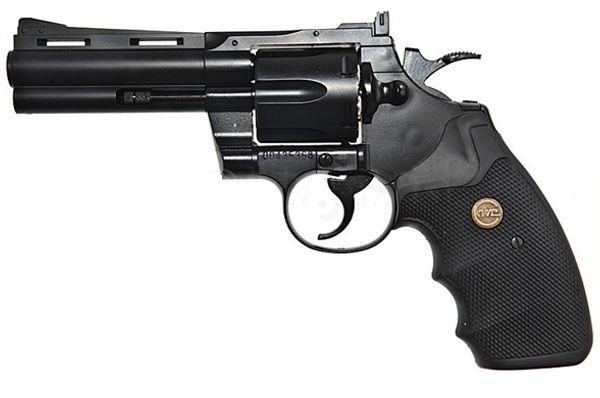 KWC Black 4 Inch Airsoft Revolver