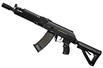 G&G Armament RK74-E Electric Airsoft Rifle
