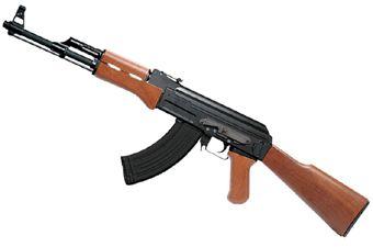 G&G RK47 AEG Airsoft Rifle
