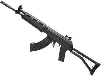 G&G GK99 AEG Airsoft Rifle