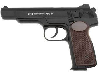Gletcher Steel BB APS-P .177 Caliber Pistol