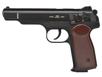 Gletcher GLSN51 Stechkin BB Pistol