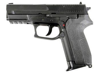 KWC Sig Sauer SP2022 CO2 Airsoft Pistol (Metal Slide)