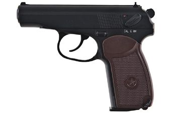 KWC Makarov PM CO2 Airsoft Pistol NBB