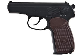 KWC Makarov PM Blowback Airsoft Pistol