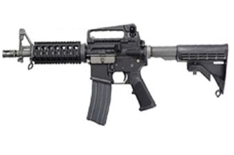 WE M4 CQBR Open Bolt GBB Full Metal Airsoft Rifle
