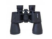 TravelView Binoculars - 7x50