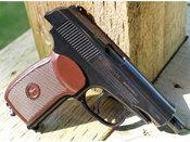 Umarex Makarov BB Pistol