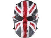 Airsoft Skull Mask